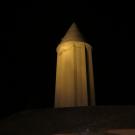 wieża Gonbad-e Kawus