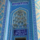 mauzoleum Karabaglar